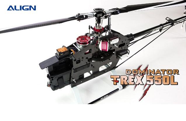 Радиоуправляемый вертолет Ободок для волос из ленты